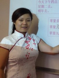 Guannan offers Chinese lessons in Clapton
